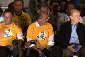 Aécio Neves, Geraldo Alckmin e José Serra