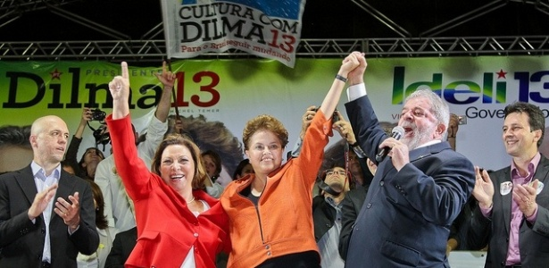 Lula fala em extirpar o DEM da política brasileira