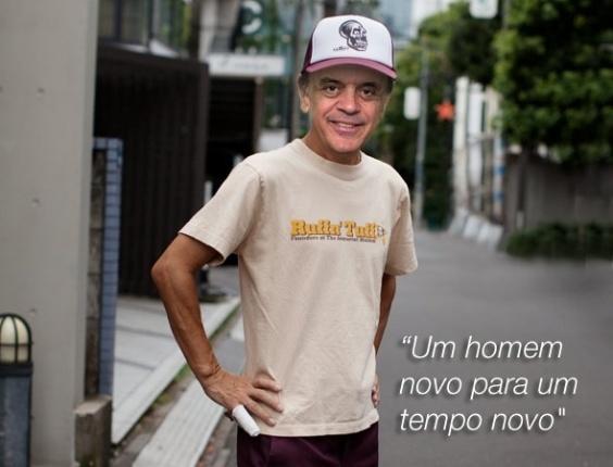 Site brinca com o slogan adotado pelo petista Fernando Haddad, adversário de José Serra (PSDB) nas disputas pela prefeitura na capital paulista
