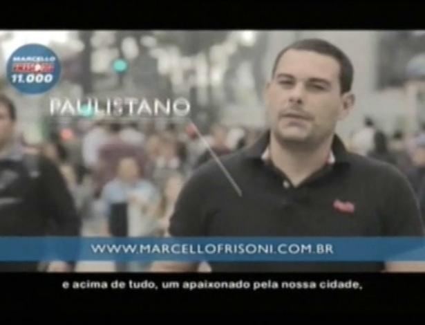 Marcello Frisoni (PP) é candidato a vereador em São Paulo