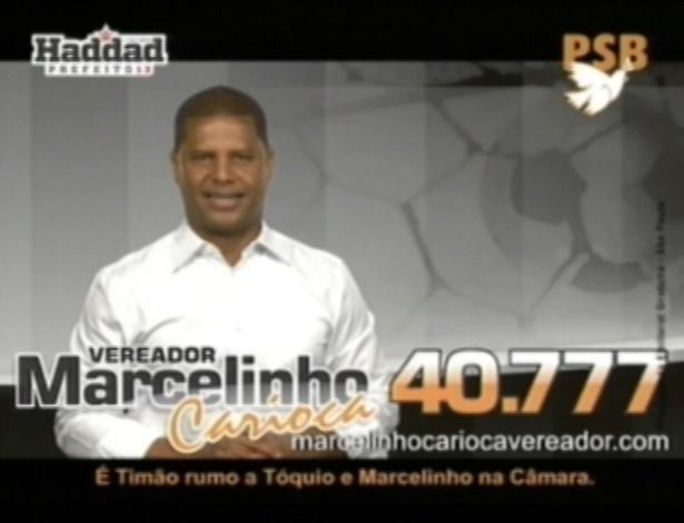 """O ex-jogador Marcelinho Carioca (PSB), candidato a vereador em São Paulo, usa o slogan """"É Timão rumo a Tóquio, e Marcelinho na Câmara"""""""