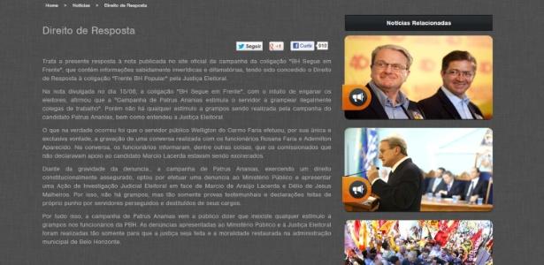 Site do candidato Marcio Lacerda (PSB) exibe direito de resposta de Patrus Ananias (PT)