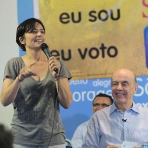 Serra (PSDB)
